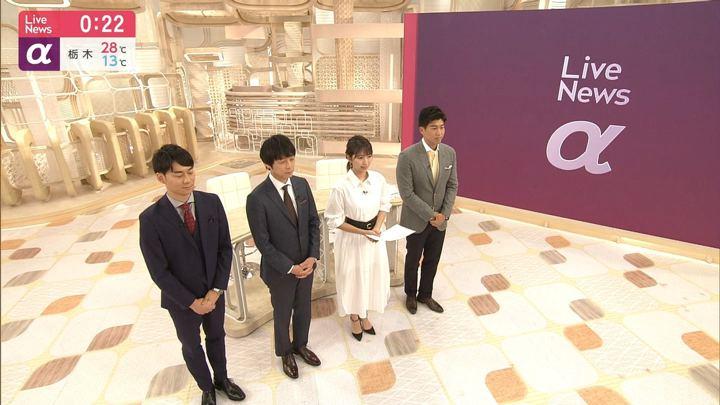 2019年05月29日三田友梨佳の画像32枚目