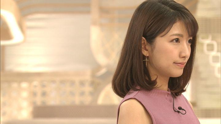 2019年05月30日三田友梨佳の画像02枚目