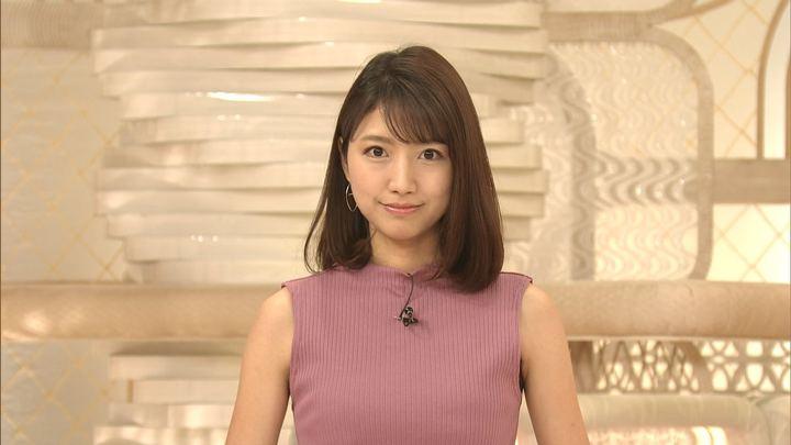 2019年05月30日三田友梨佳の画像05枚目