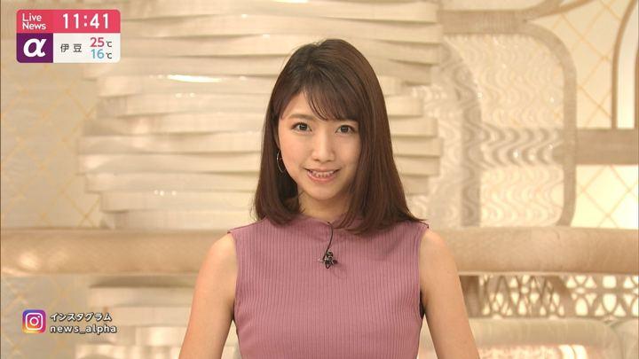 2019年05月30日三田友梨佳の画像08枚目
