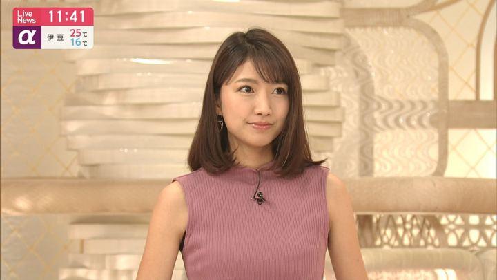 2019年05月30日三田友梨佳の画像09枚目