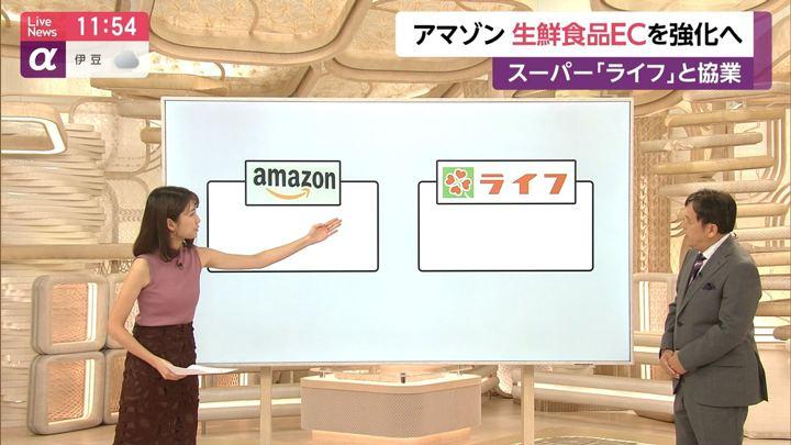 2019年05月30日三田友梨佳の画像16枚目