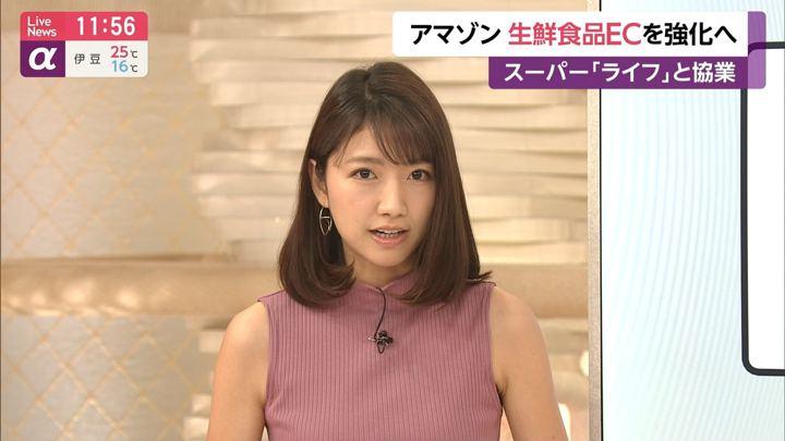 2019年05月30日三田友梨佳の画像24枚目