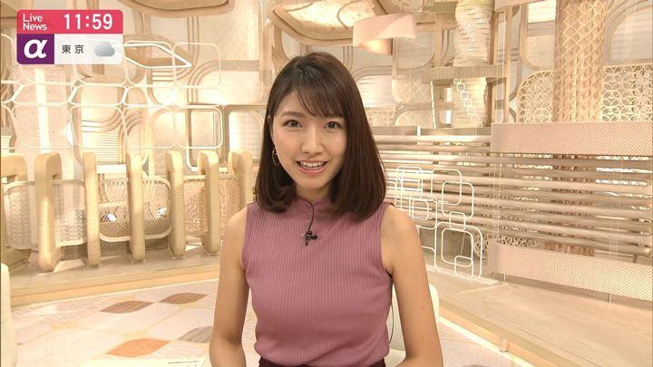 2019年05月30日三田友梨佳の画像28枚目