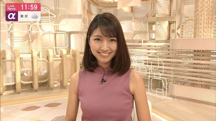 2019年05月30日三田友梨佳の画像30枚目