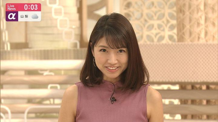 2019年05月30日三田友梨佳の画像32枚目
