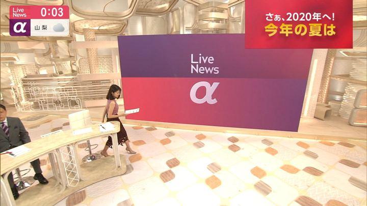 2019年05月30日三田友梨佳の画像34枚目