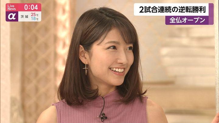 2019年05月30日三田友梨佳の画像38枚目