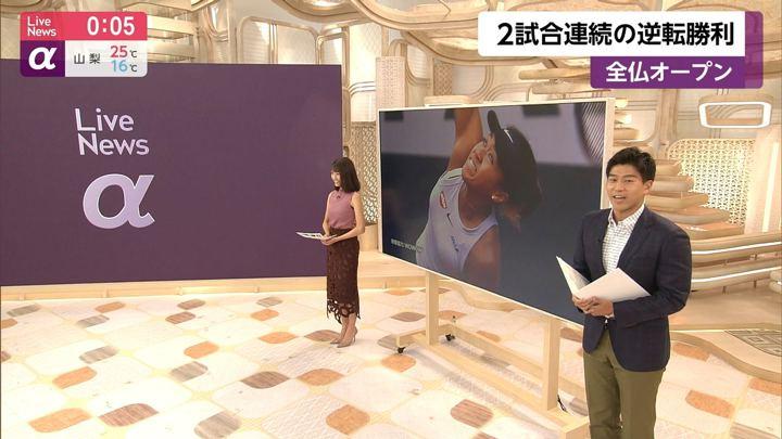2019年05月30日三田友梨佳の画像43枚目