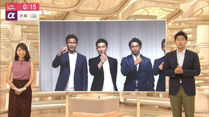 2019年05月30日三田友梨佳の画像44枚目
