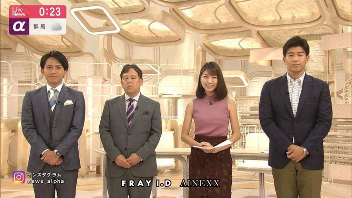 2019年05月30日三田友梨佳の画像45枚目