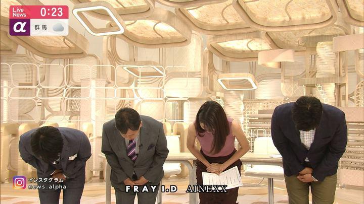 2019年05月30日三田友梨佳の画像46枚目