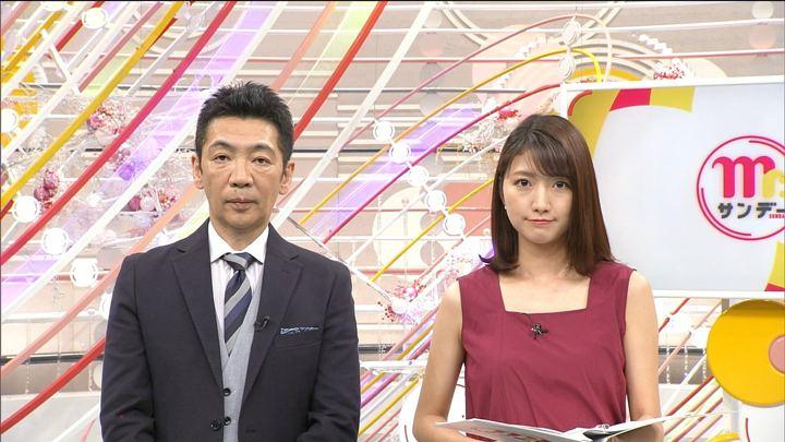 2019年06月02日三田友梨佳の画像03枚目