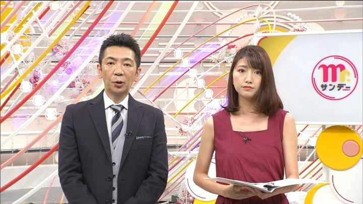 2019年06月02日三田友梨佳の画像05枚目