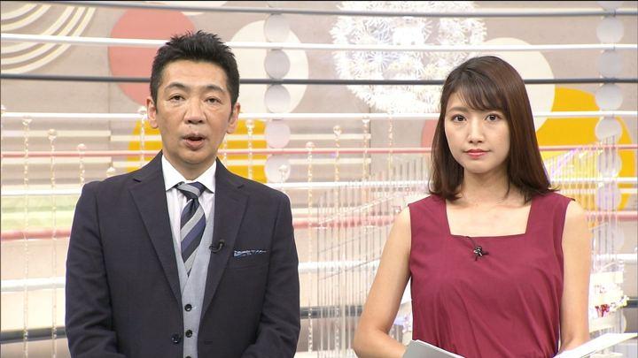 2019年06月02日三田友梨佳の画像09枚目