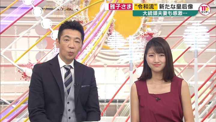 2019年06月02日三田友梨佳の画像21枚目