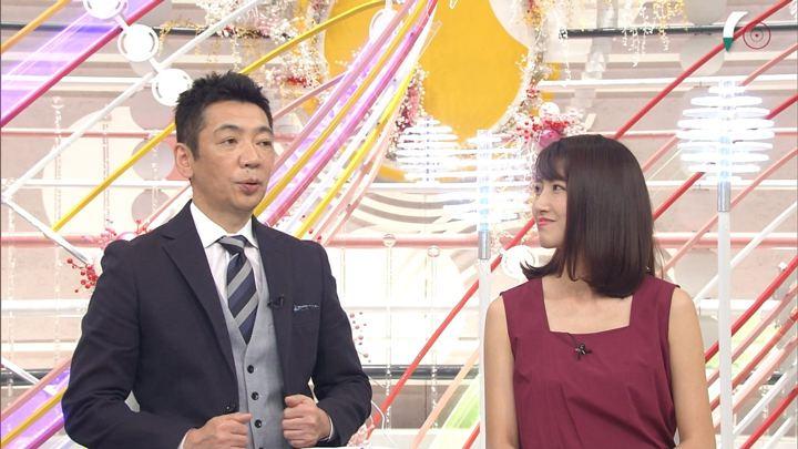 2019年06月02日三田友梨佳の画像22枚目