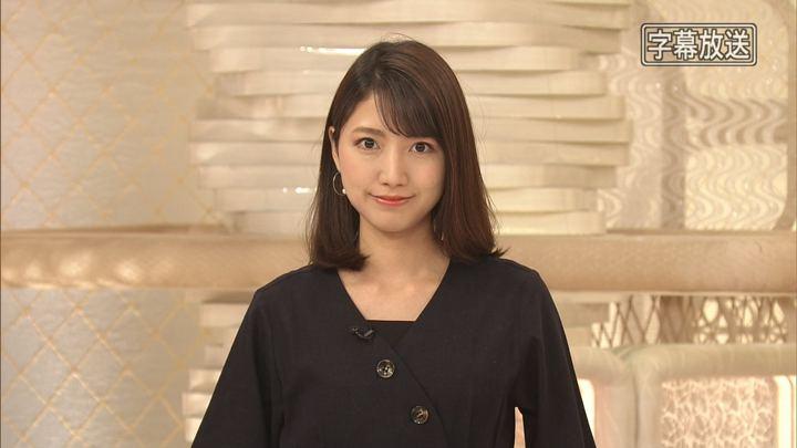 2019年06月03日三田友梨佳の画像04枚目