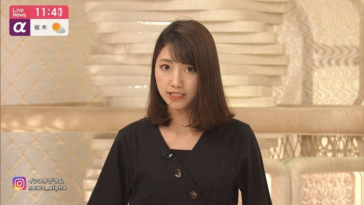 2019年06月03日三田友梨佳の画像06枚目