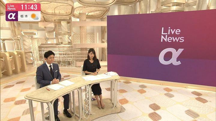 2019年06月03日三田友梨佳の画像08枚目