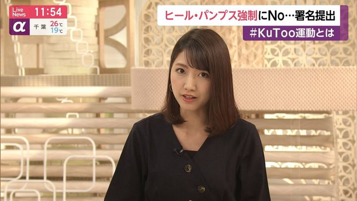 2019年06月03日三田友梨佳の画像13枚目