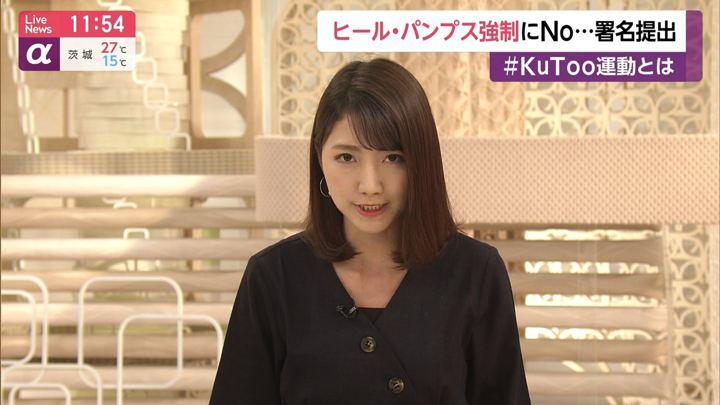 2019年06月03日三田友梨佳の画像14枚目