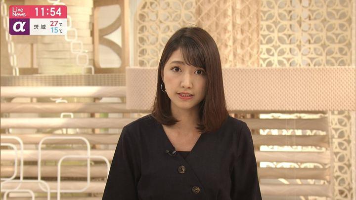 2019年06月03日三田友梨佳の画像15枚目