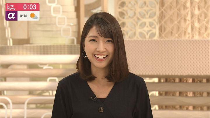 2019年06月03日三田友梨佳の画像20枚目