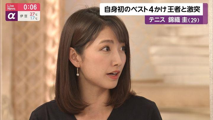 2019年06月03日三田友梨佳の画像25枚目