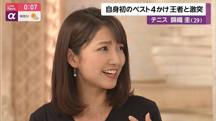 2019年06月03日三田友梨佳の画像28枚目