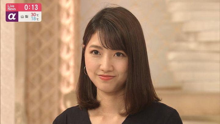 2019年06月03日三田友梨佳の画像30枚目