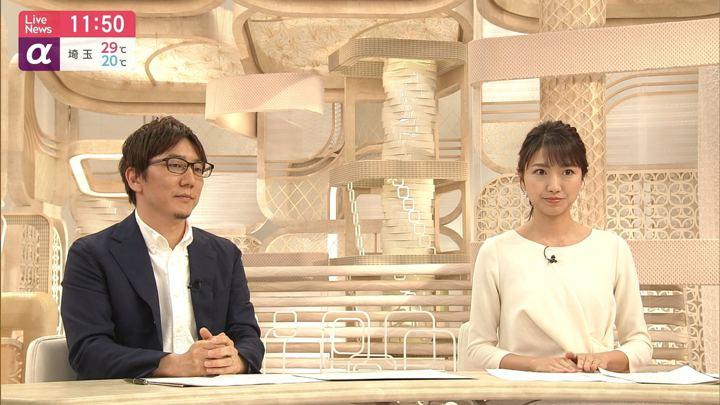 2019年06月04日三田友梨佳の画像14枚目