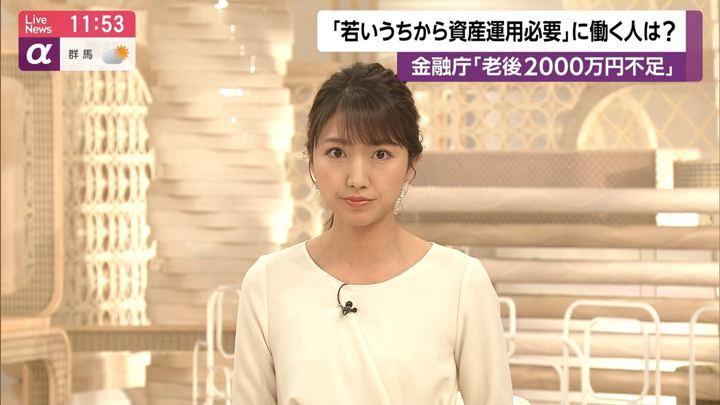 2019年06月04日三田友梨佳の画像16枚目