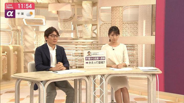 2019年06月04日三田友梨佳の画像17枚目