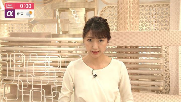 2019年06月04日三田友梨佳の画像19枚目