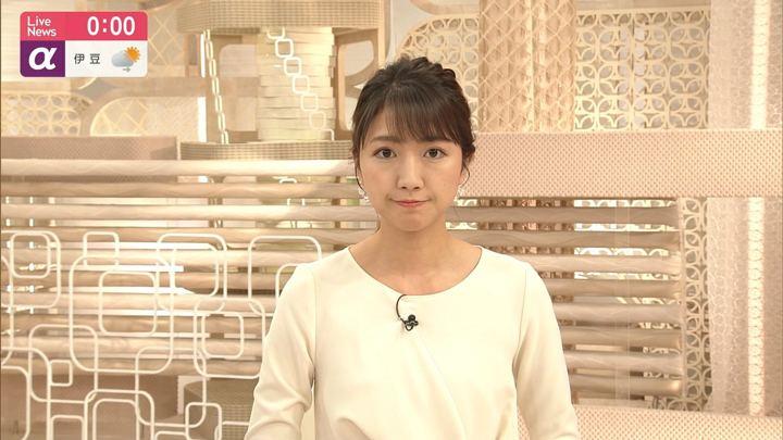 2019年06月04日三田友梨佳の画像20枚目