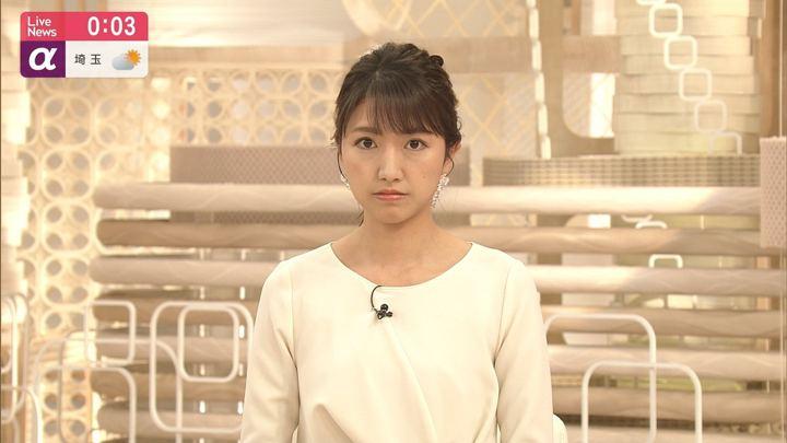 2019年06月04日三田友梨佳の画像22枚目