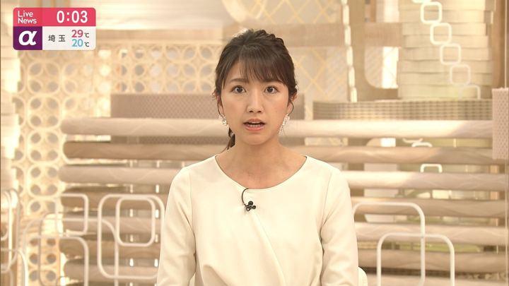 2019年06月04日三田友梨佳の画像23枚目