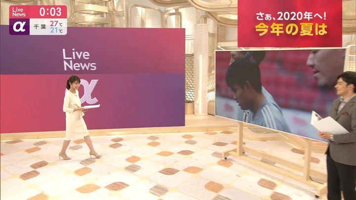 2019年06月04日三田友梨佳の画像28枚目