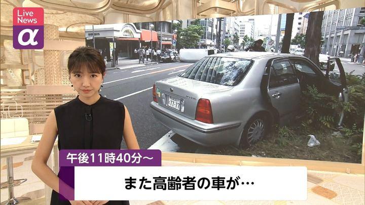 2019年06月06日三田友梨佳の画像01枚目