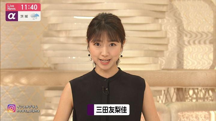 2019年06月06日三田友梨佳の画像07枚目