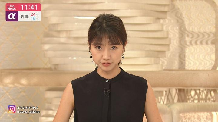 2019年06月06日三田友梨佳の画像08枚目