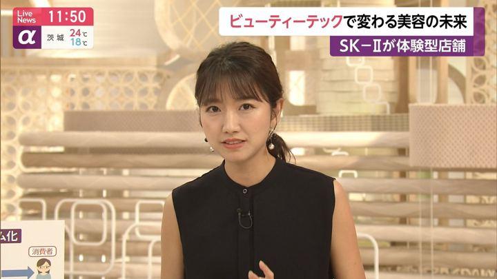 2019年06月06日三田友梨佳の画像14枚目