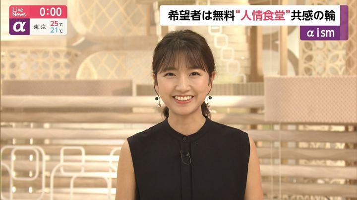 2019年06月06日三田友梨佳の画像23枚目