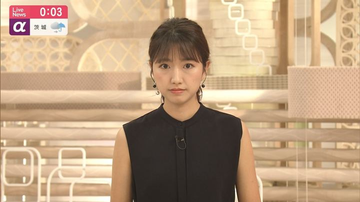 2019年06月06日三田友梨佳の画像26枚目