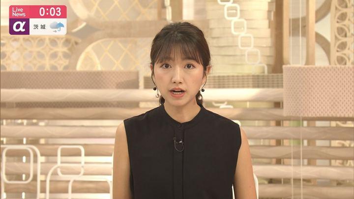 2019年06月06日三田友梨佳の画像27枚目