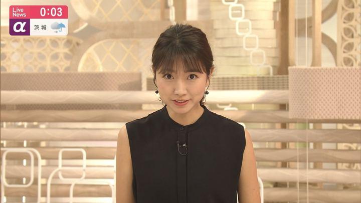 2019年06月06日三田友梨佳の画像28枚目