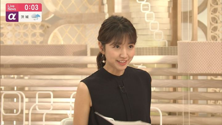 2019年06月06日三田友梨佳の画像29枚目