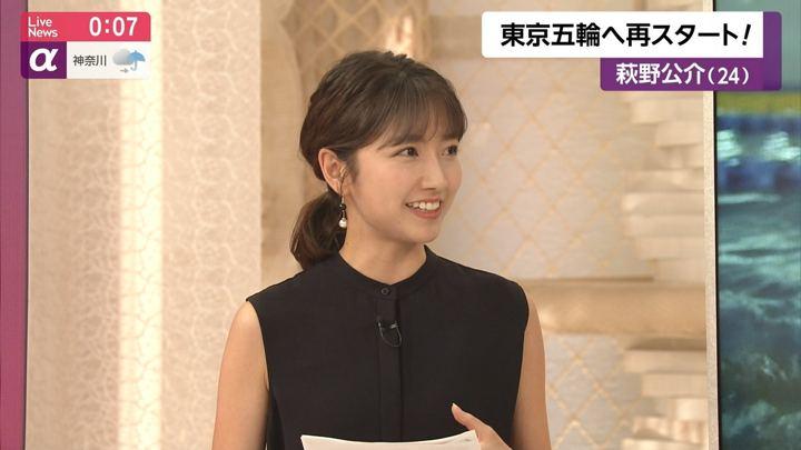 2019年06月06日三田友梨佳の画像33枚目
