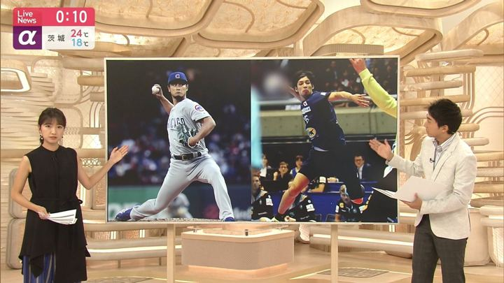 2019年06月06日三田友梨佳の画像34枚目